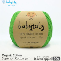 OCSupersoftCottonyarn50gGreenapple